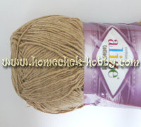 Alize Cotton Gold 262 бежевый