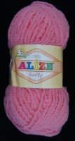 Alize Softy (Ализе Софти) 265 коралловый
